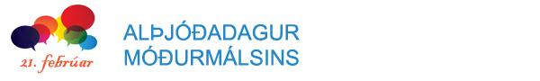 Alþjóðadagur móðurmálsins