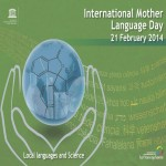 InternationalMother