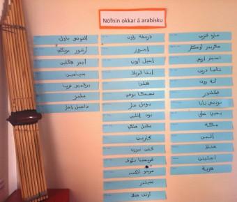 Nöfnin okkar á arabísku